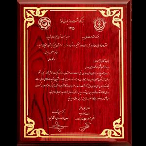 Honors-TakchinBaharan3-1024x928-1.png