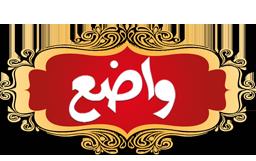 Vaze-Fa-Logo.png